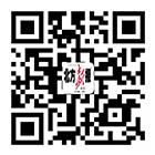 北方新報官方微博