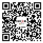 北方新报官方微信